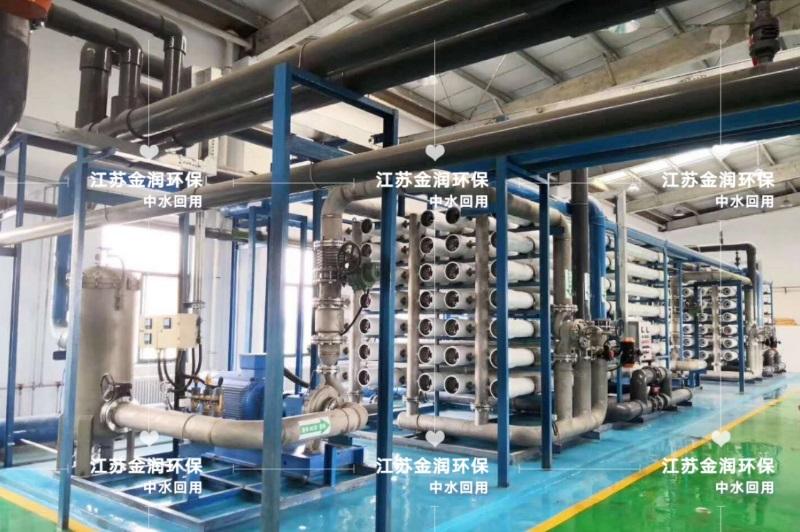 污水处理及再生利用工程